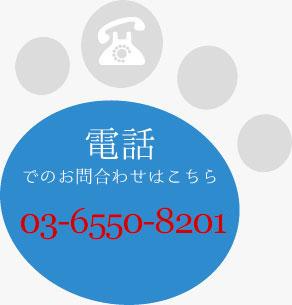customer_telb